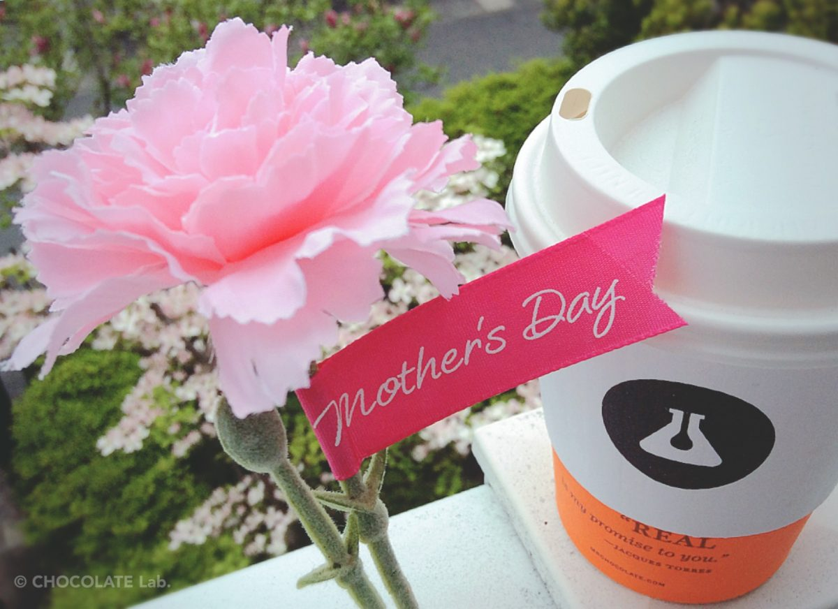 A Hot Chocolate & Many Kisses on Mother's Day!
